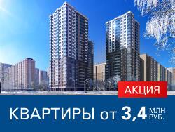 Город-парк «Первый Московский» Новая Москва.